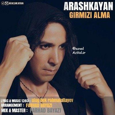 دانلود آهنگ آذربایجانی جدید آرش کایان به نام قیرمیزی آلما